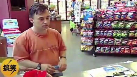 歪果仁超市恶搞顾客, 太会搞笑了