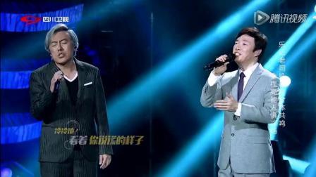 """费玉清张宇演唱神曲《囚鸟》, 场面太""""搞笑"""", 网友评论: 不带这样的"""