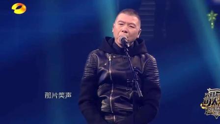 冯小刚参加《我是歌手》还没有开始唱歌, 台下90后就一阵欢呼