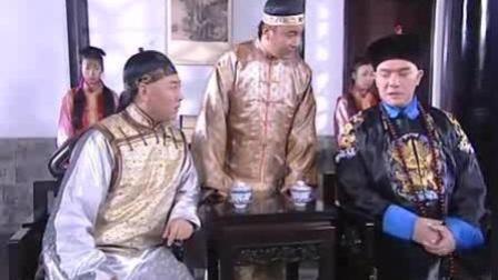 《李卫当官》老八和四爷都想要图谋扬州知府, 龙争虎斗又开始了