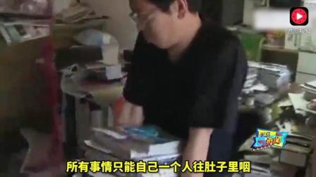 日本宅男27年没出过门, 每天在家看动画, 43岁了吃住全靠母亲