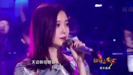 90后歌手汪小敏翻唱《西游记》经典神曲, 粤语版的《一生所爱》送给你