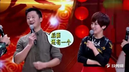 吴京被问二胎的孩子叫什么, 吴京的回答绝了, 谢楠偷笑乐开花!