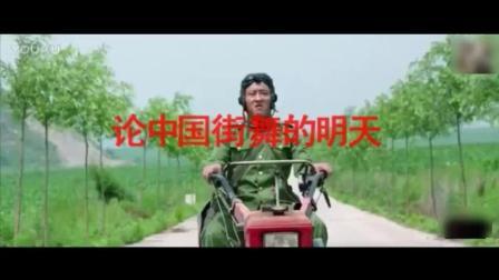 中国街舞的明天#这就是街舞#