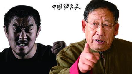 八极拳大师再谈徐雷之战, 丢了真正的尚武精神, 再这样武术就灭种了