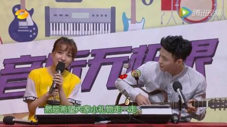 吴昕张艺兴直播唱歌, 画风奇葩, 霍建华直接笑翻_腾讯视频1