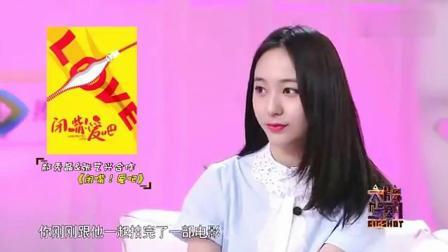 郑秀晶访问提到EXO张艺兴, 害羞的笑了起来-原创-高清视频-爱奇艺
