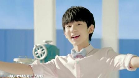 TFBOYS王俊凯王源易烊千玺《大梦想家》电视剧 九州天空城 片尾曲