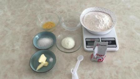 蒸蛋糕视频做法视频 家庭怎样用烤箱做面包 西点面包培训