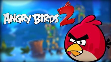 愤怒的小鸟2 国际版 Angry Birds 2 Cobalt Plateaus Fluttering Heights 340