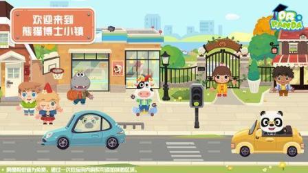 熊猫博士小镇: 商场☆逛逛小商场, 看里面有什么好玩的地方