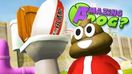 小飞象解说✘神奇青蛙搞笑月球历险记! 我居然掉进了巨型马桶里!