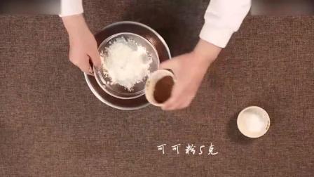 烘焙学习红丝绒玛德琳蛋糕的做法做奶油