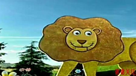《天线宝宝》天线宝宝来到宝宝乐园, 看到了大熊, 会不会吓人呢?