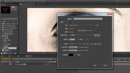 AE科技感转场特效火影写轮眼视觉文字转场第一课