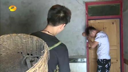 变形计: 这次杨桐和陈子韵又为了搬东西大打出手了起来, 陈子韵就此留下了男儿泪