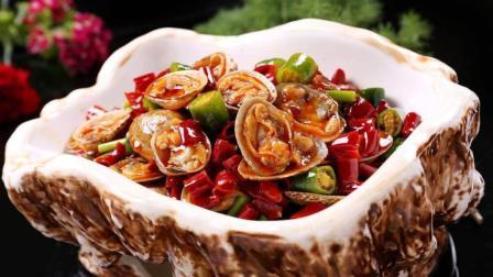 六哈美食丨顶级大厨教你做香辣炒花甲, 配料比例超详细