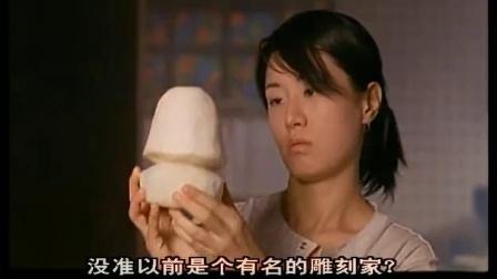 《我的老婆是大佬2》  失忆女大佬展神奇刀法蔬菜秒变雕塑