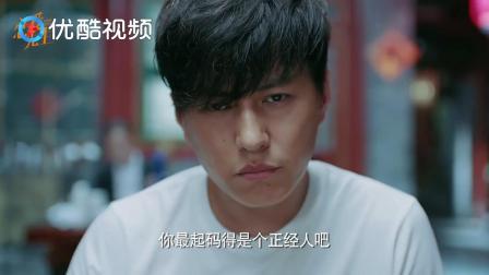 程父: 靳东我不要求你是个正常人, 最起码你得是个正经人吧