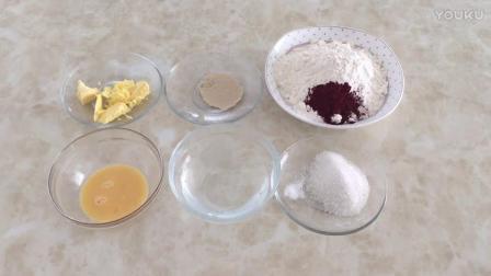 烘焙面包教程视频 红玫瑰面包制作视频教程jh0 儿童美食烘焙教程