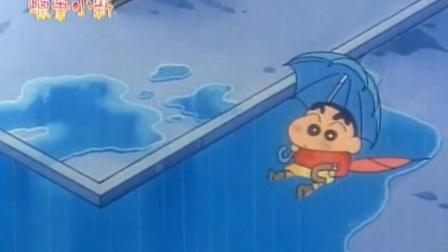 蜡笔小新: 下雨天去接妈妈摔的全身是泥, 美冴感动奖励美味冰淇淋