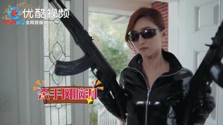 江疏影要杀去美国手刃渣男, 靳东担心会出人命急忙订机票