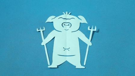 剪纸小课堂672: 猪八戒 剪纸视频教程大全 儿童亲子手工DIY教学 简单剪纸艺术