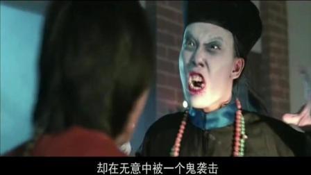 《僵尸先生》林正英经典僵尸片