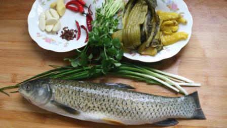 酸菜鱼人见人爱, 最美味独特的家常做法, 美味无比!