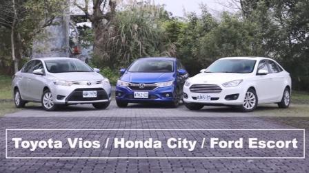 福特福睿斯VS丰田威驰VS本田飞度 小型车对比评测