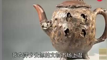 十年前大叔买的茶壶, 上面竟镶嵌9个罗汉, 专家估价吓趴了大爷!