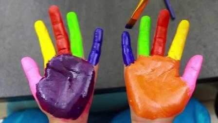 早教益智启蒙色彩: 手指绘画颜色, 唱家庭歌曲