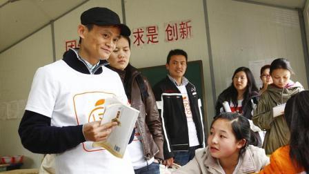 胡狼作品:看了马云的乡村教育扶贫计划 你还好意思黑马云吗