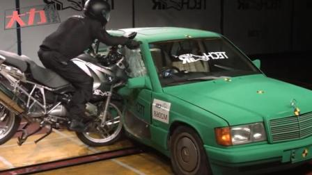 骑摩托的有福了! 老外研发摩托车救命神器, 和汽车正面刚也不怕