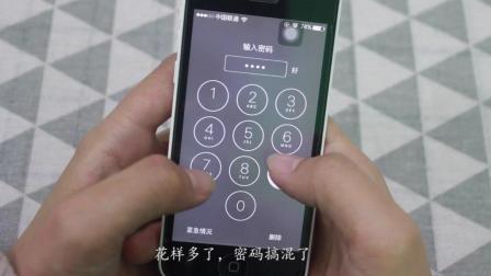 手机锁屏密码忘记;教你一招一分钟轻松解开!