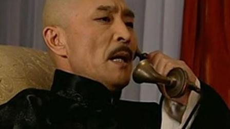 《西安事变》蒋介石致电居正,叫烧毁信件并张学良!