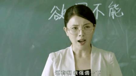 小学生课堂上老师让解释成语的意思, 这回答把老师都气疯了
