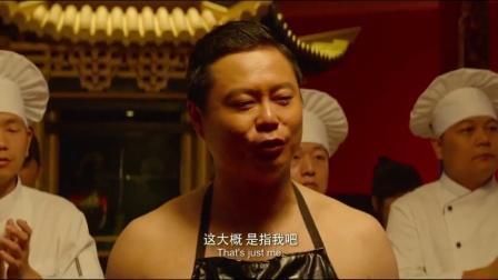 """魏翔做的菜实在""""太好吃""""了, 这地狱辣版的""""仰望星空""""谁来尝尝"""