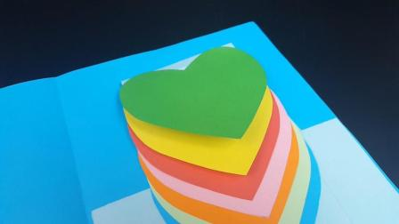 神奇的变色爱心贺卡, 送给老师同学的好礼物。学会秒变手工达人!