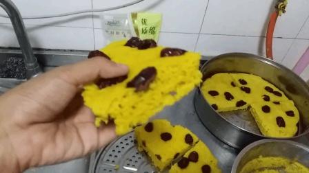 红枣南瓜发糕, 简单易做零失败, 松软蓬松, 比蛋糕好吃多了!