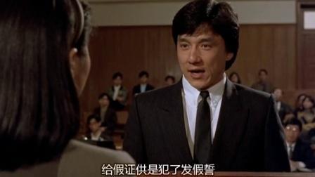 这样的问题居然合法, 法官是真当大家不懂法律, 真让人哭笑不得