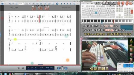 红河谷-EOP键盘钢琴免费五线谱双手简谱下载