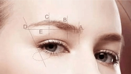 教你画眉毛 第二种眉毛的画法 详细的眉毛技巧