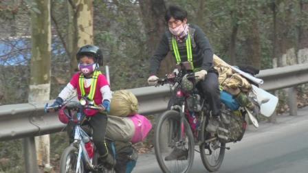 广元电视台: 父子带100元穷游 为磨练孩子意志感受冷暖
