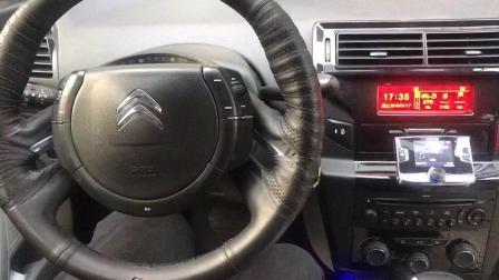 西安汽车音响 东风雪铁龙汽车音响改装 带你享受顶级听音体验