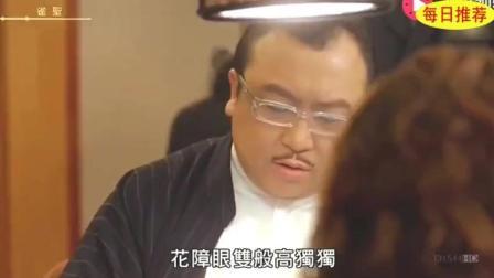 《雀圣》片段: 一个傻子来打麻将, 不知连麻将高手都输给他