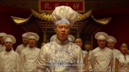 《绝世高手》魏翔大厨做菜比试, 他唱了一首歌代表他做菜的理念
