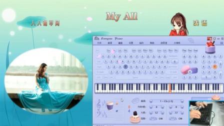 My All-滨崎步-EOP键盘钢琴免费五线谱双手简谱下载