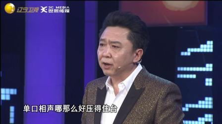 老一辈相声演员就是厉害, 杨少华这本事搁现在有几个能做到?