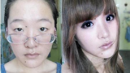 日本化妆术堪比整容, 卸妆后惊人! 这到底是不是同一个人?